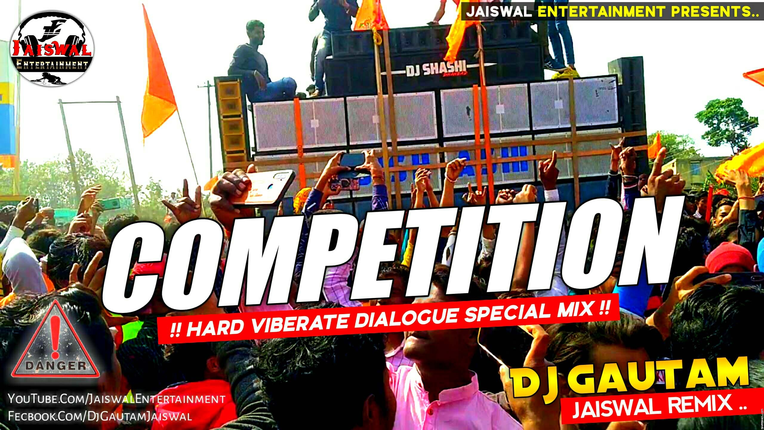 Jai Sri Ram New Competition Jaikara Song (Hard Vibration Bass Mix )Dj Gautam Jaiswal.mp3