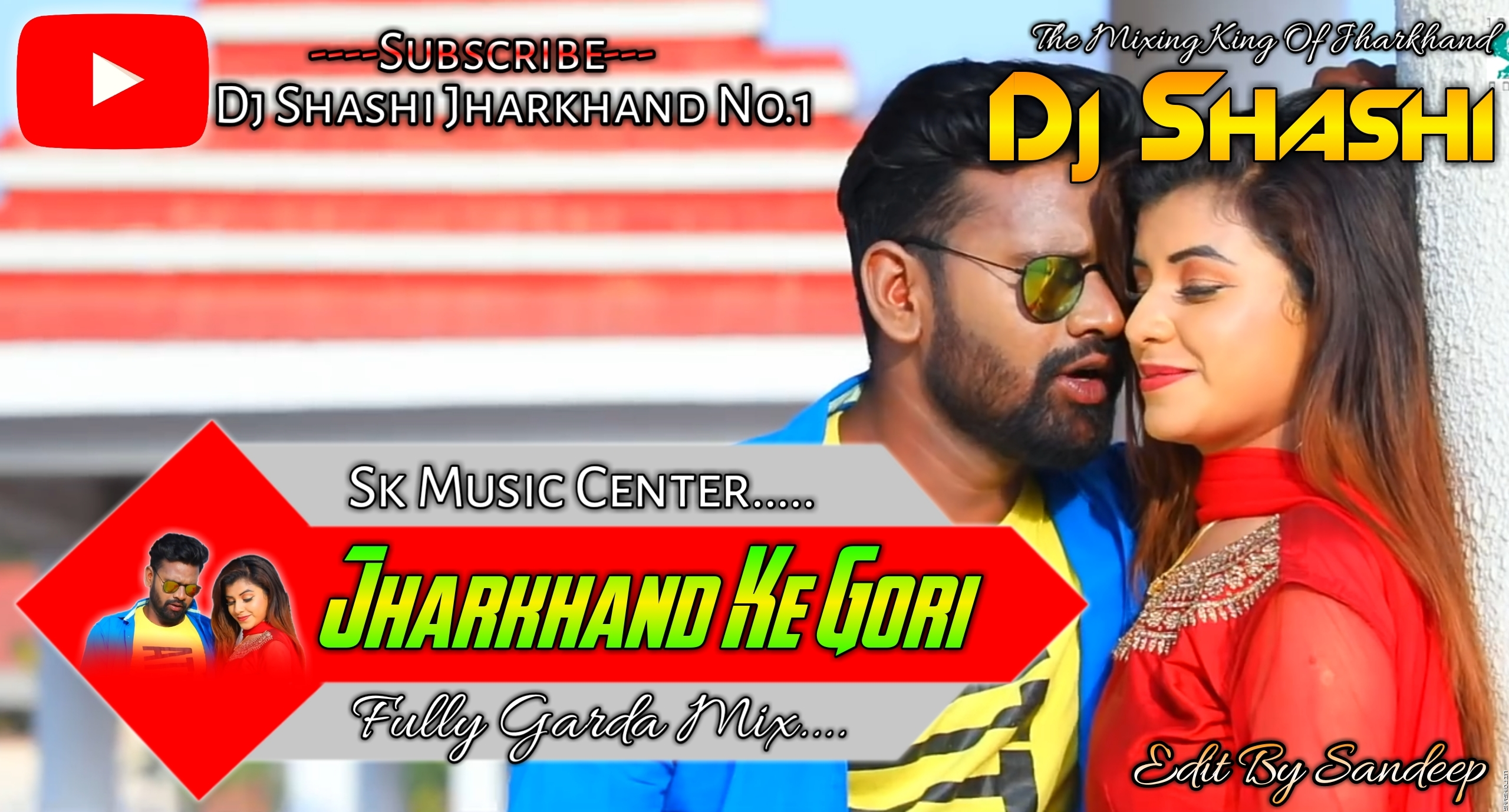 JHARKHAND KAR GORI--SUPER HIT DANCE MIX BY DJ SHASHI.mp3