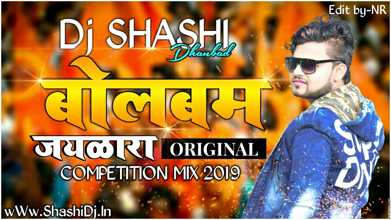 Bol Bum-Orginal Jaikara Remix By Dj Shashi.mp3