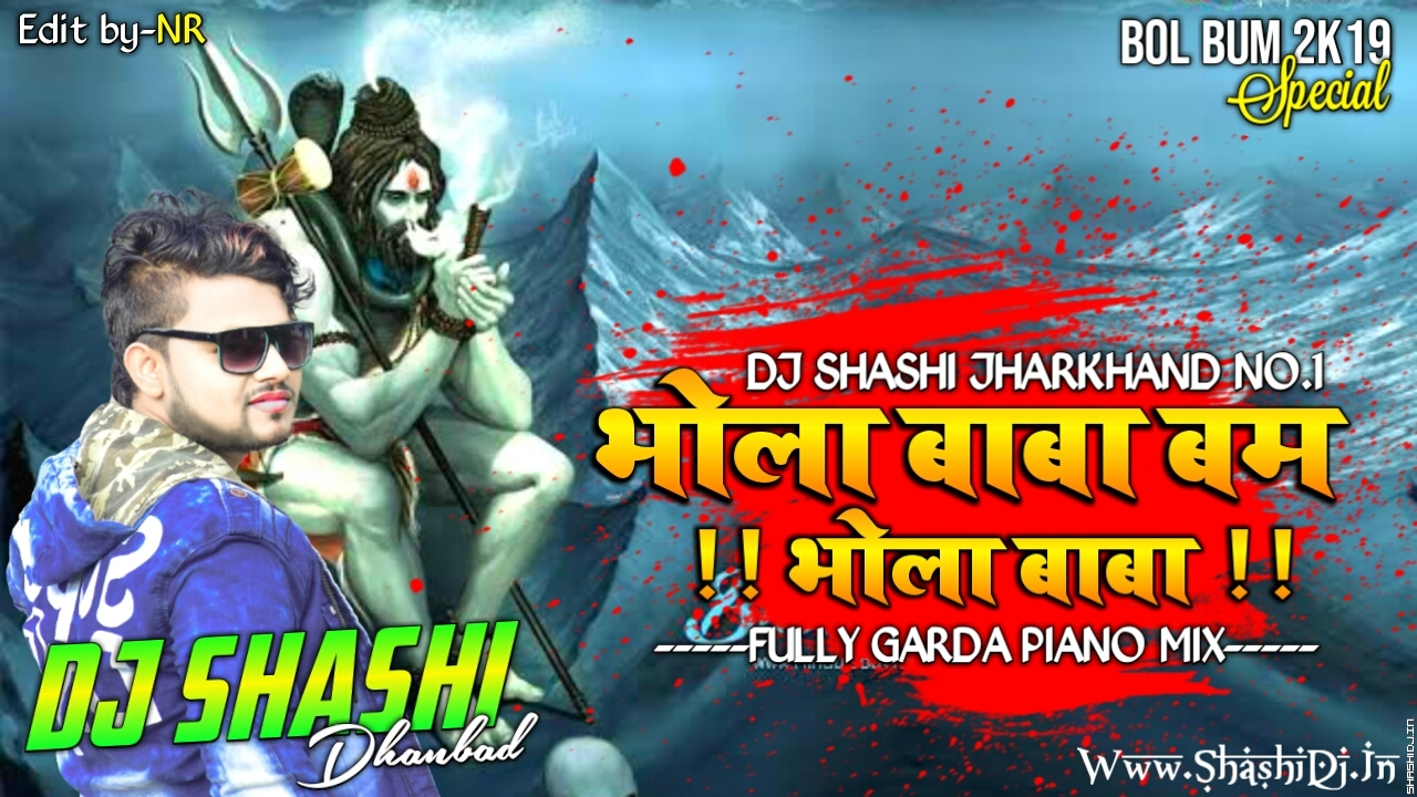 Bhola_Baba_Bum_Bhola_Baba_Comptition_Mix_By_Dj Shashi.mp3