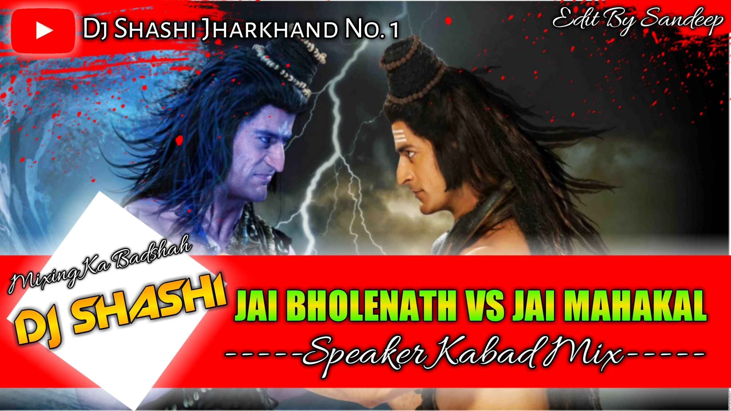 Jai Mahakal Vs Jai BholenathGarda Kabad Mix By Dj Shashi.mp3
