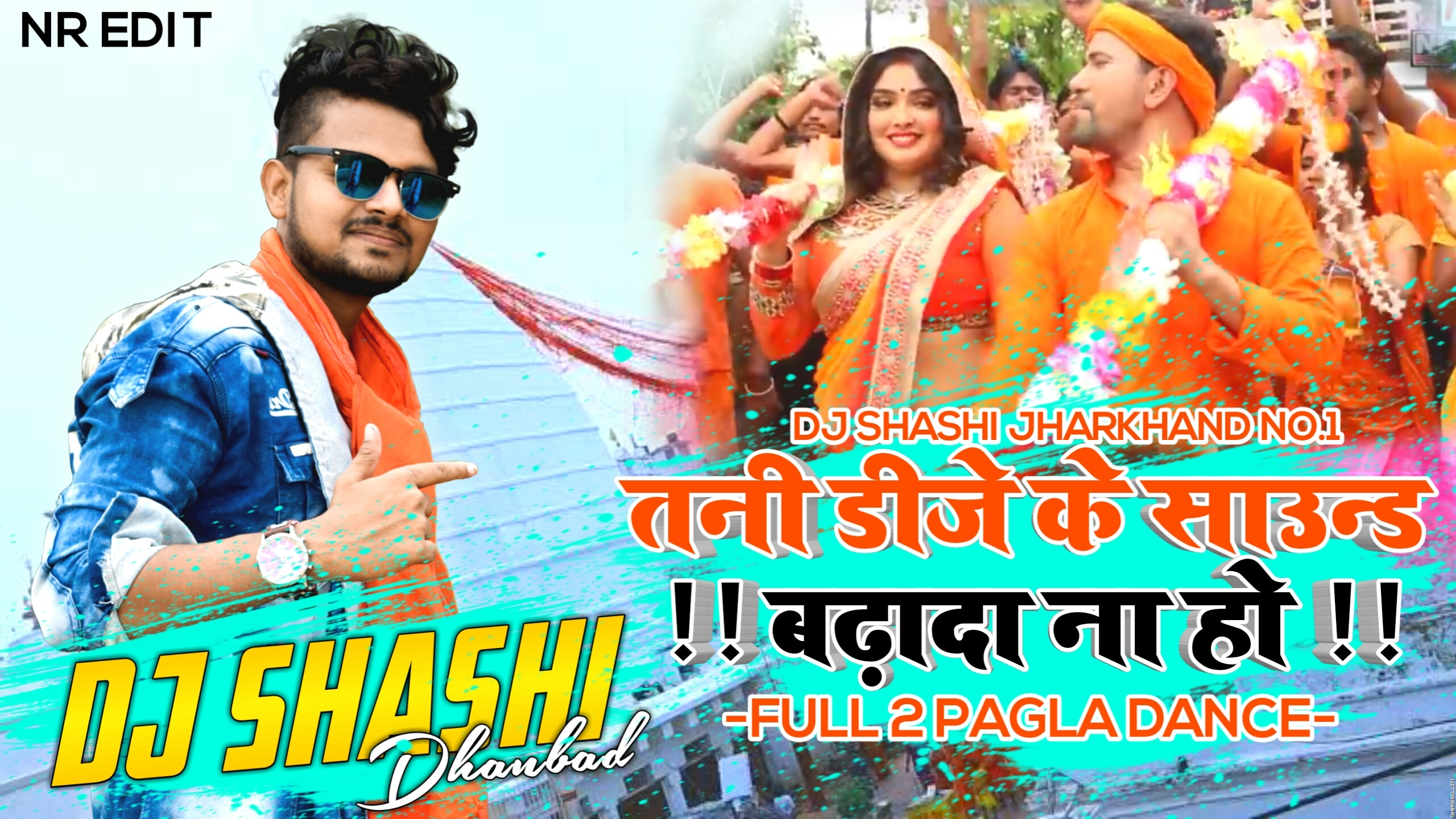 Tani DJ Ke Volume Badha Da no Ho Full2 Pagla Dance Mix By Dj Shashi.mp3