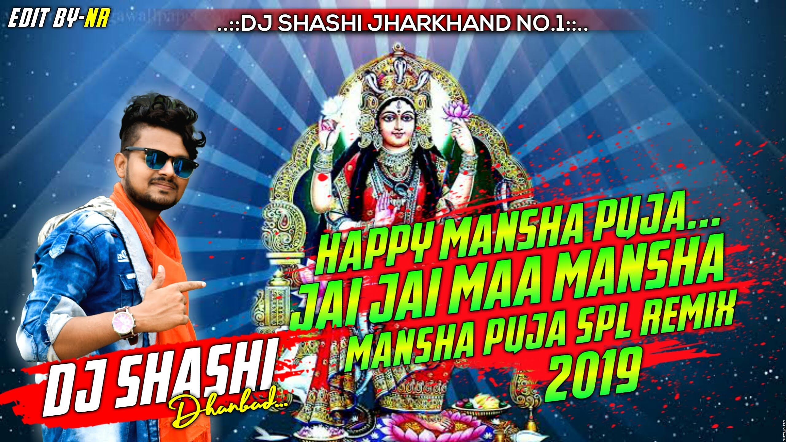 A Maa Go-- Best Dance Jhumar Mix By Dj Shashi.mp3