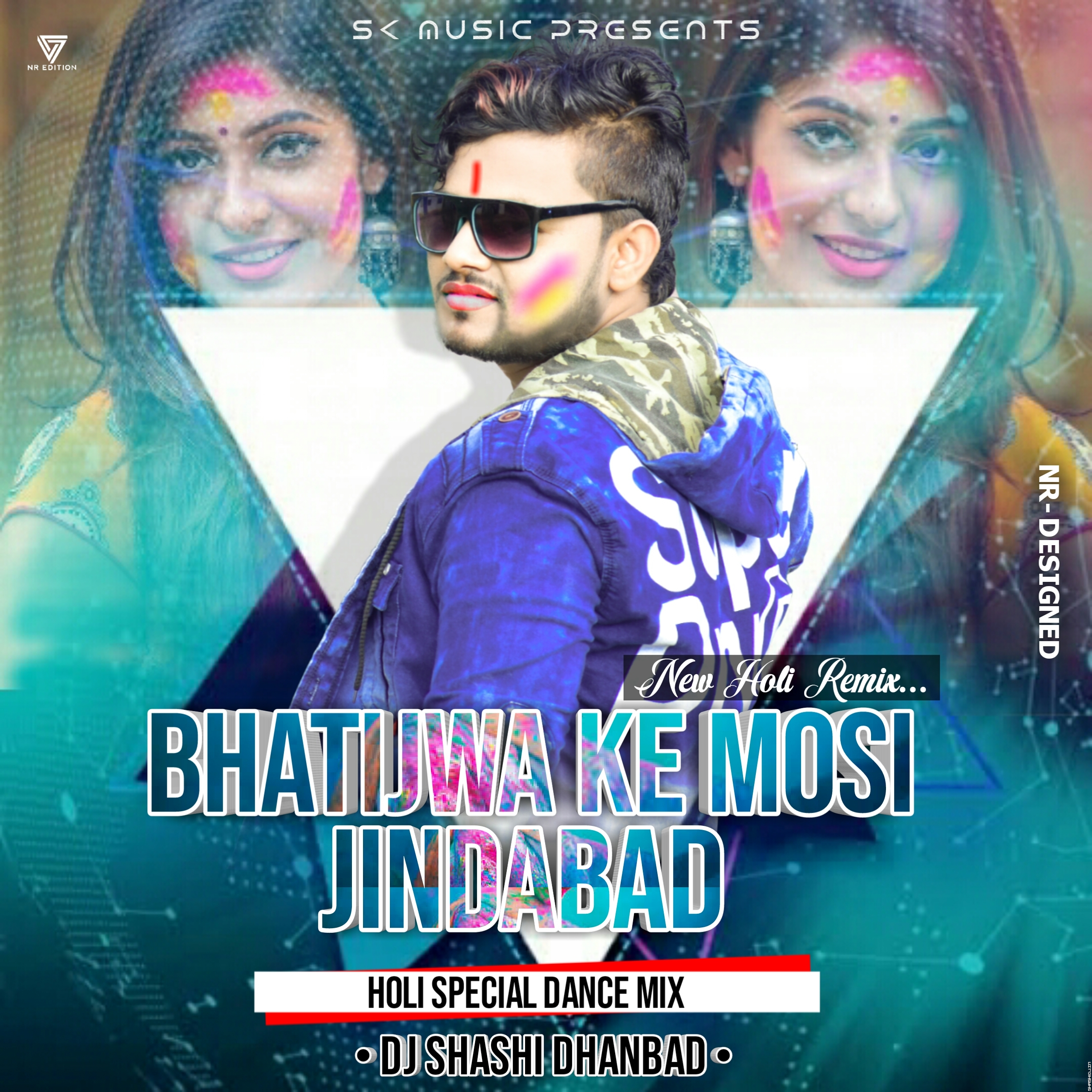 Bhatijwa Ke Mausi Jindabaad- Fire Bass Remix By Dj Shashi.mp3
