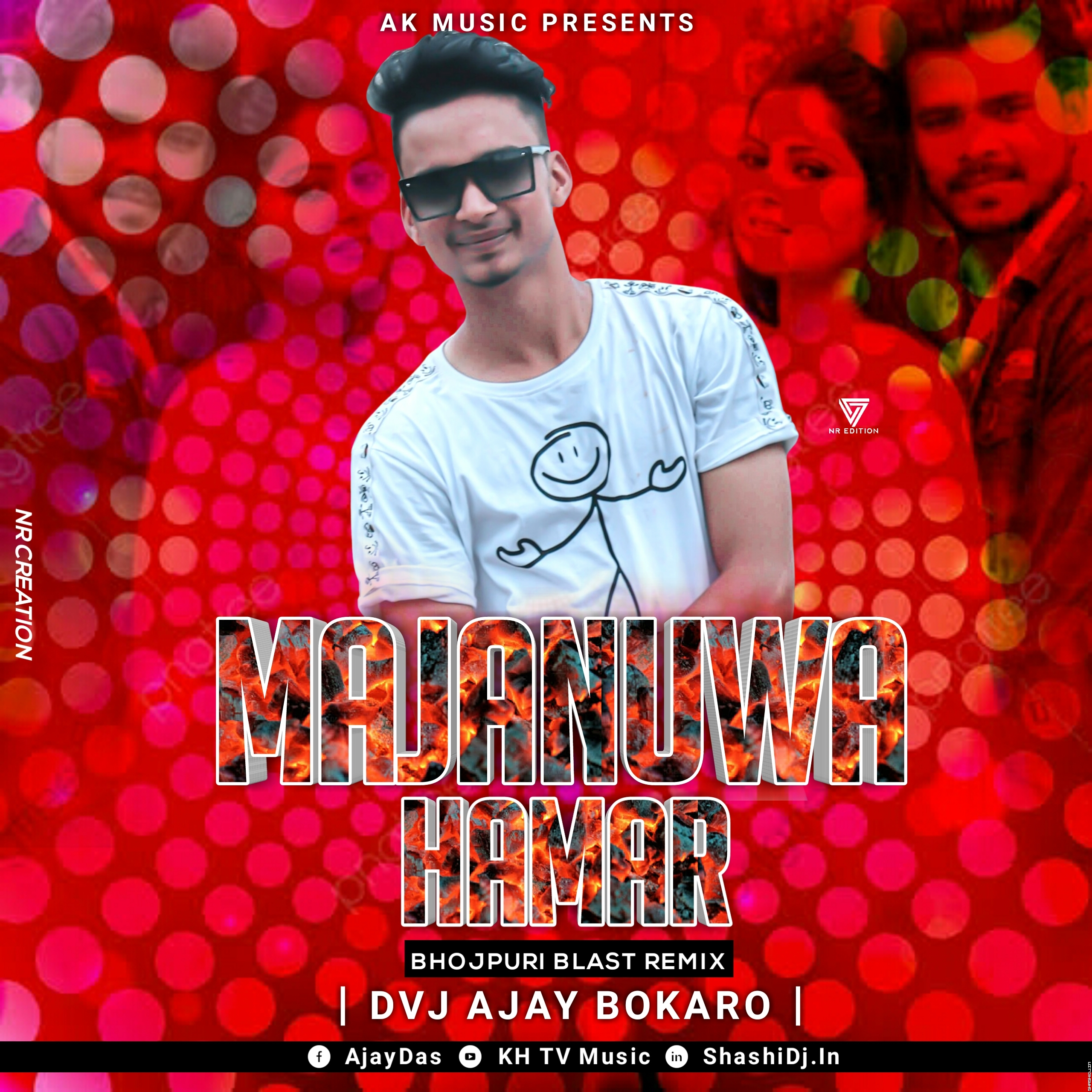 Shadi Ke Din Muh Club Dance Mix Dvj Ajay .mp3