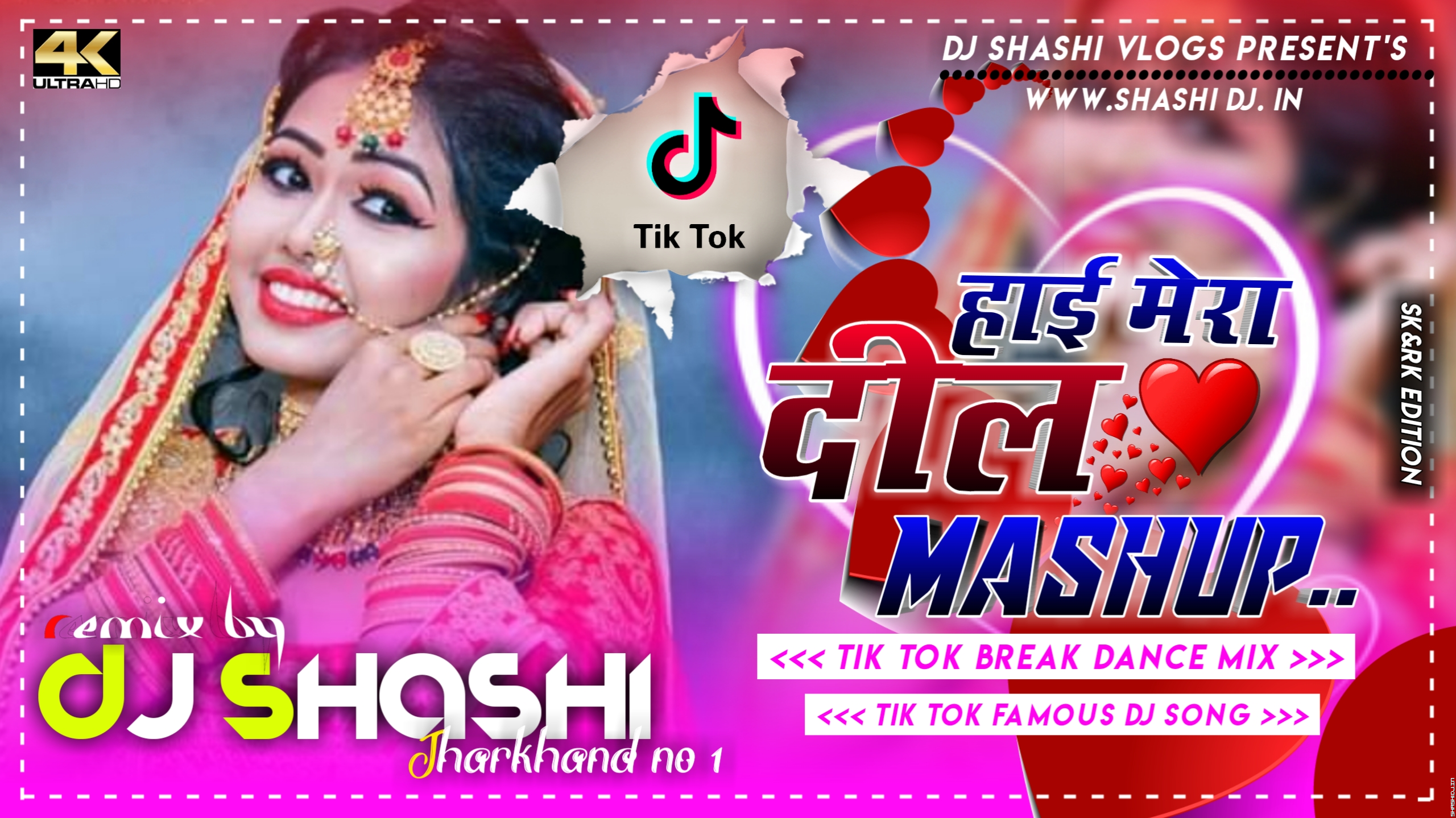 Haye Mera Dil-Mashup-Speaker Chek Vibration Mix-Dj Shashi.mp3