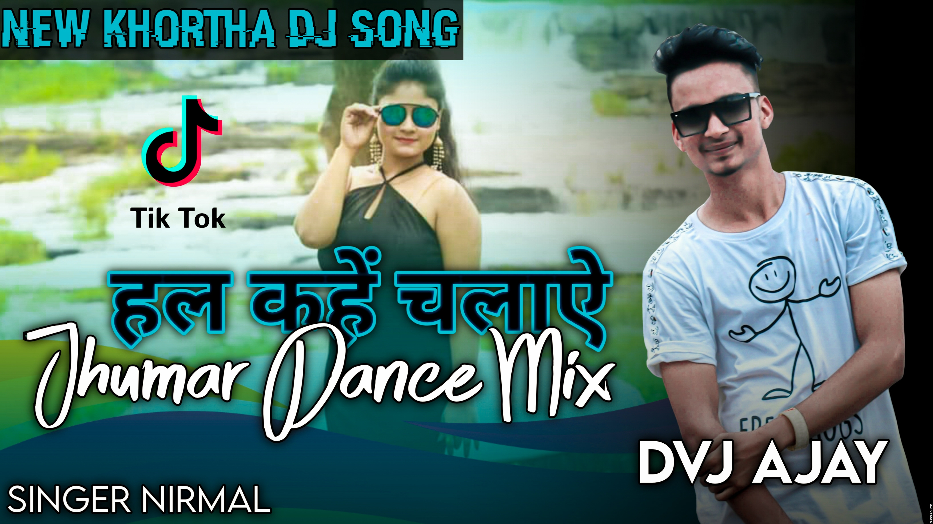 Haal Kahe Chalaye New Khortha DJ Song 2020 .mp3