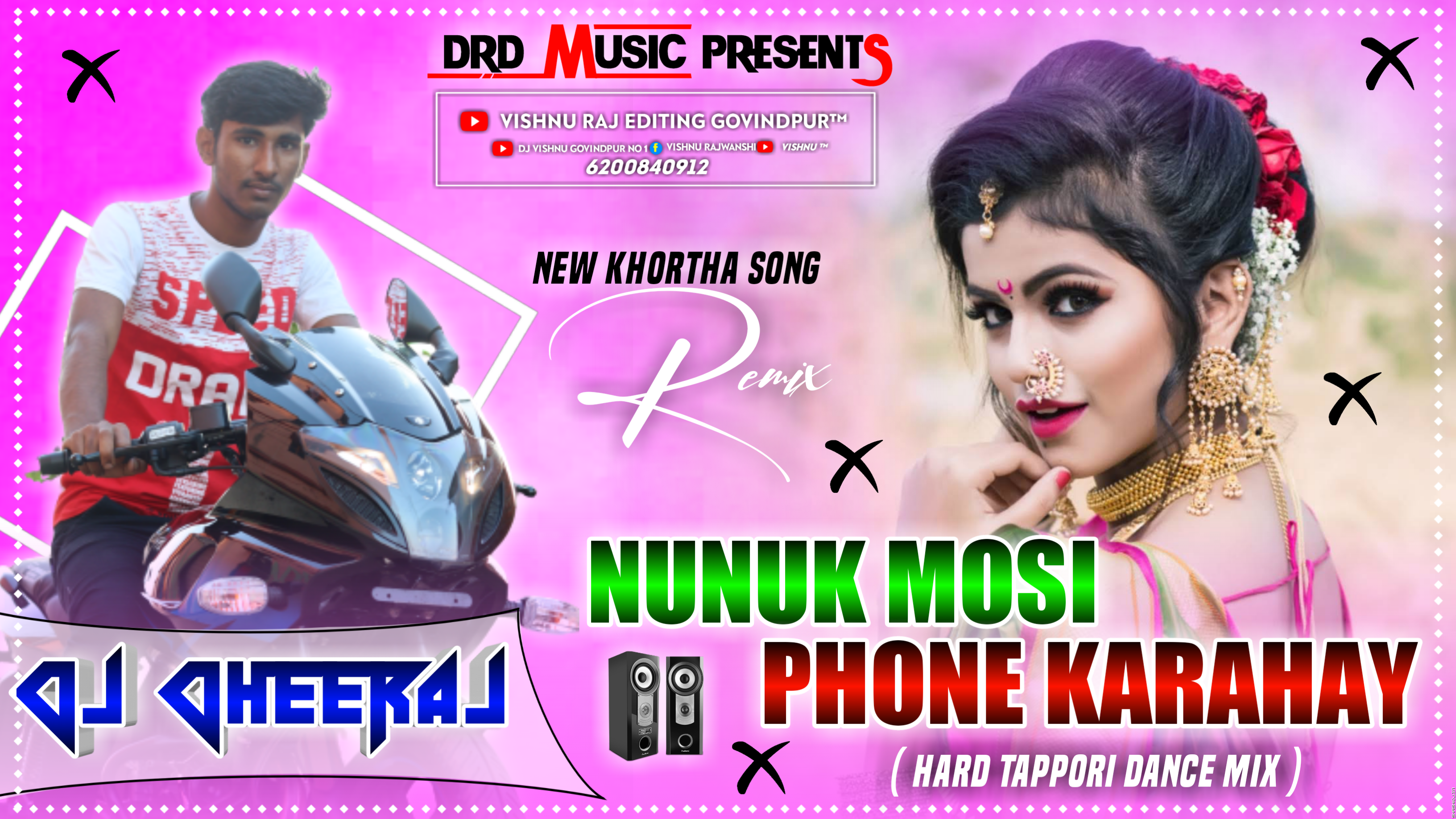 Nunuk Mosi Phone Karahay ( Hard Tappori Dance Mix ) Dj Dheeraj Dhanbad.mp3