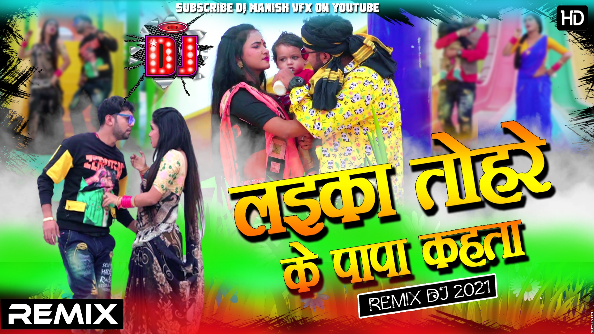 Laika Tohre Ke Papa Kahta - Comedy Dance Mix 2021 Mix By Dj Manish Dhanbad.mp3