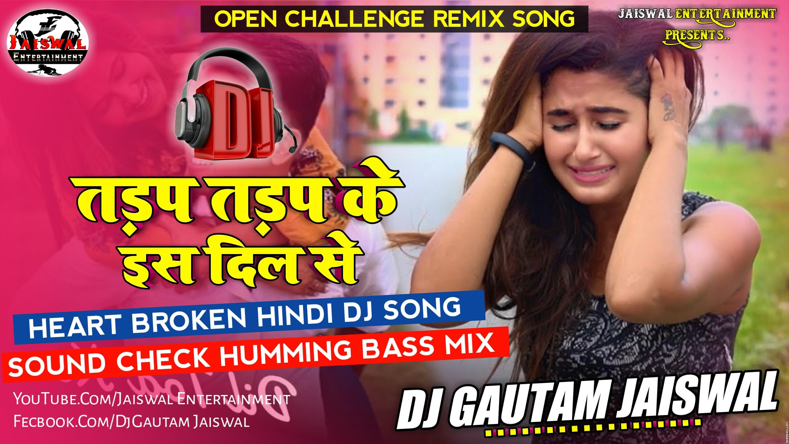 Tadap Tadap Ke Is Dil Se (Sound Check Humming Bass Mix) DjGautam Jaiswal.mp3